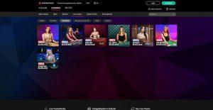 PokerStars Vorschau Live Blackjack
